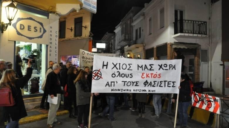 Χίος: Μεγάλη διαδήλωση κατά των φαινομένων ρατσιστικής βίας