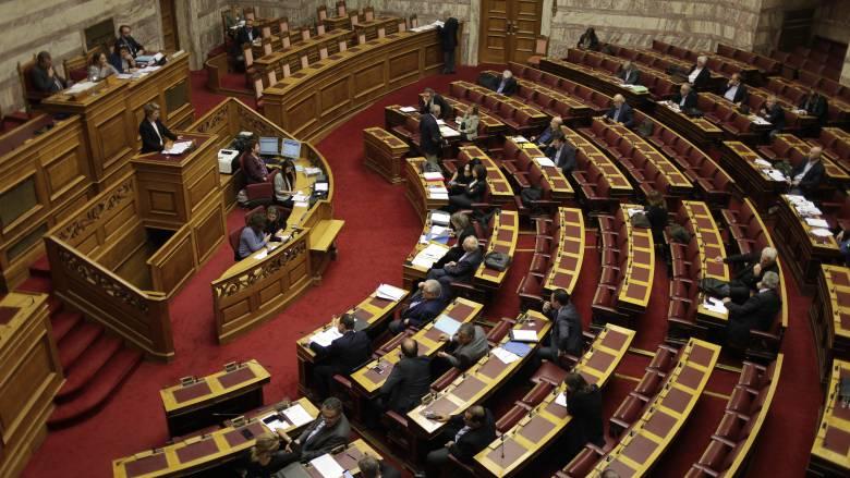 Κατατέθηκε στη Βουλή το δεύτερο πακέτο προαπαιτούμενων