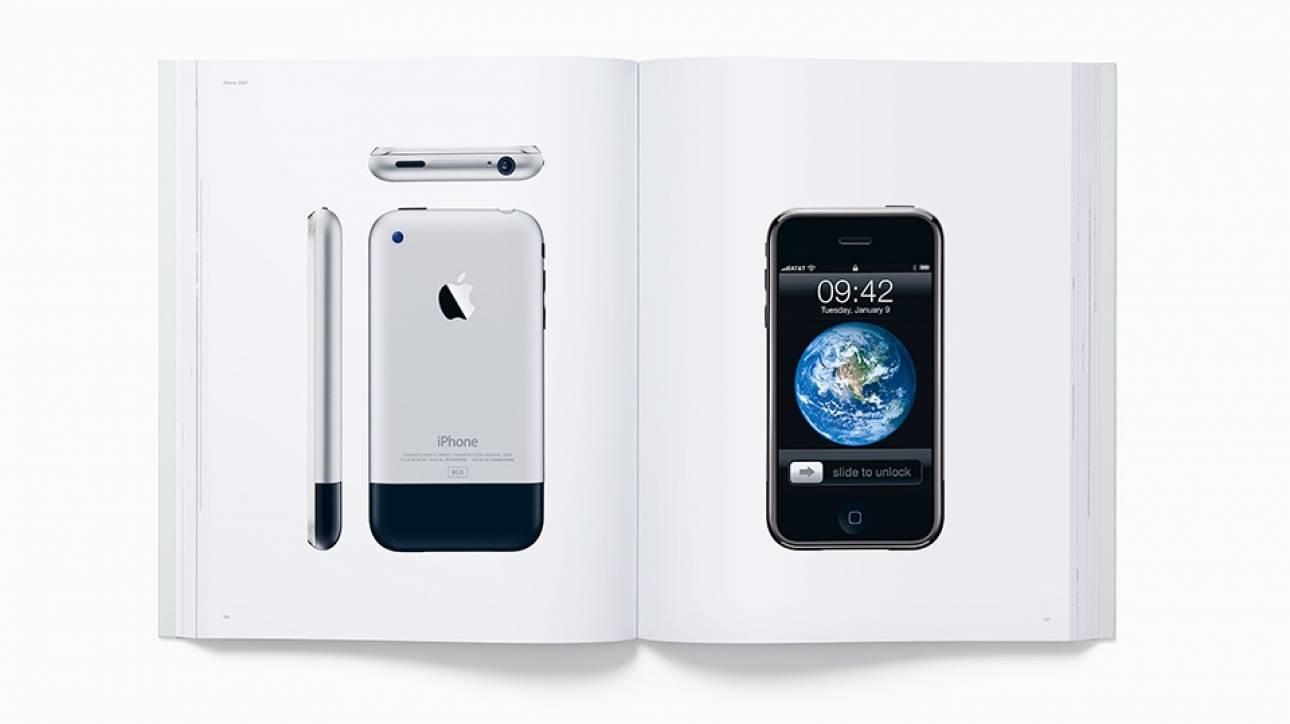 Και όμως, τo νέο gadget της Apple, ξεφυλλίζεται