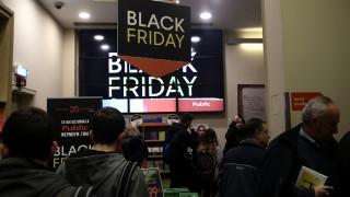 Μαύρη Παρασκευή: Είδε άσπρη μέρα η αγορά;