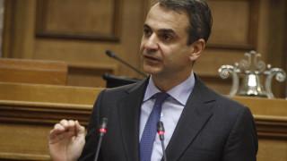 Κ.Μητσοτάκης: Εκλογές το συντομότερο δυνατό