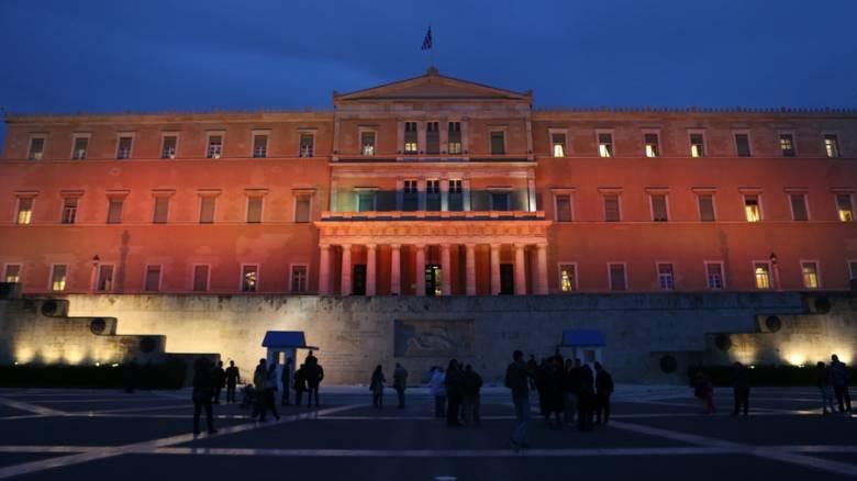 Στα πορτοκαλί «ντύθηκε» η Βουλή για καλό σκοπό