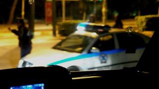 Σε εξέλιξη μεγάλη αστυνομική επιχείρηση για ναρκωτικά