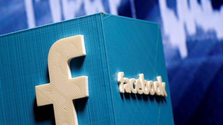 Τα 5 (μη γνωστά) πράγματα που μπορείτε να κάνετε στο Facebook