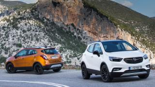 Η Opel μετονόμασε το μικρό SUV της σε Mokka X και το αναβάθμισε συνολικά