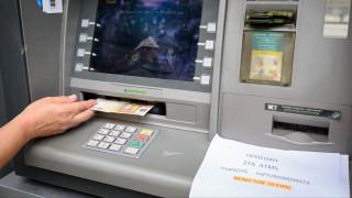 Φορολόγηση αναλήψεων μετρητών προτείνουν οι τράπεζες