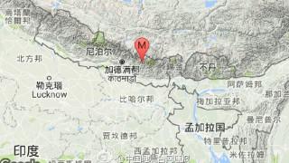 Σεισμός 5.4R στο Νεπάλ «ξυπνά» μνήμες των περσινών καταστροφών