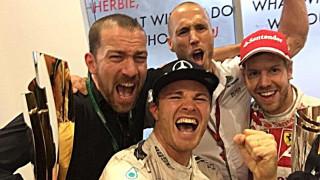 Το βίντεο- ευχαριστώ του Παγκόσμιου Πρωταθλητή της F1 Nico Rosberg για τους γονείς του
