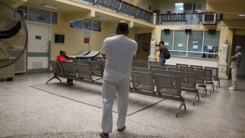 Υγεία: «Κόφτης» και στις ελεύθερες επισκέψεις σε γιατρούς