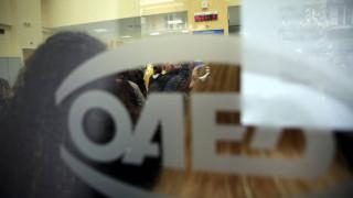 Εποχιακό επίδομα ΟΑΕΔ: Μέχρι τις 30/11 οι αιτήσεις