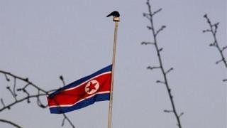 Τριήμερο πένθος στη Β. Κορέα για τον θάνατο του «φίλου και συντρόφου Κάστρο»