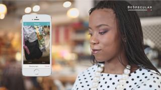 Μία εφαρμογή που «δανείζει μάτια» σε ανθρώπους με πρόβλημα όρασης