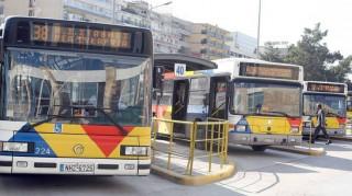 ΟΑΣΘ: Στους δρόμους της Θεσσαλονίκης τα λεωφορεία