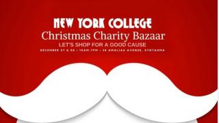 Φιλανθρωπικό χριστουγεννιάτικο παζάρι από τους φοιτητές του New York College
