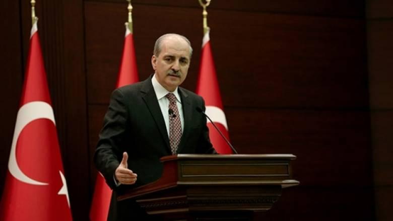 Τουρκία: Συνέχιση της κατάσταση έκτακτης ανάγκης