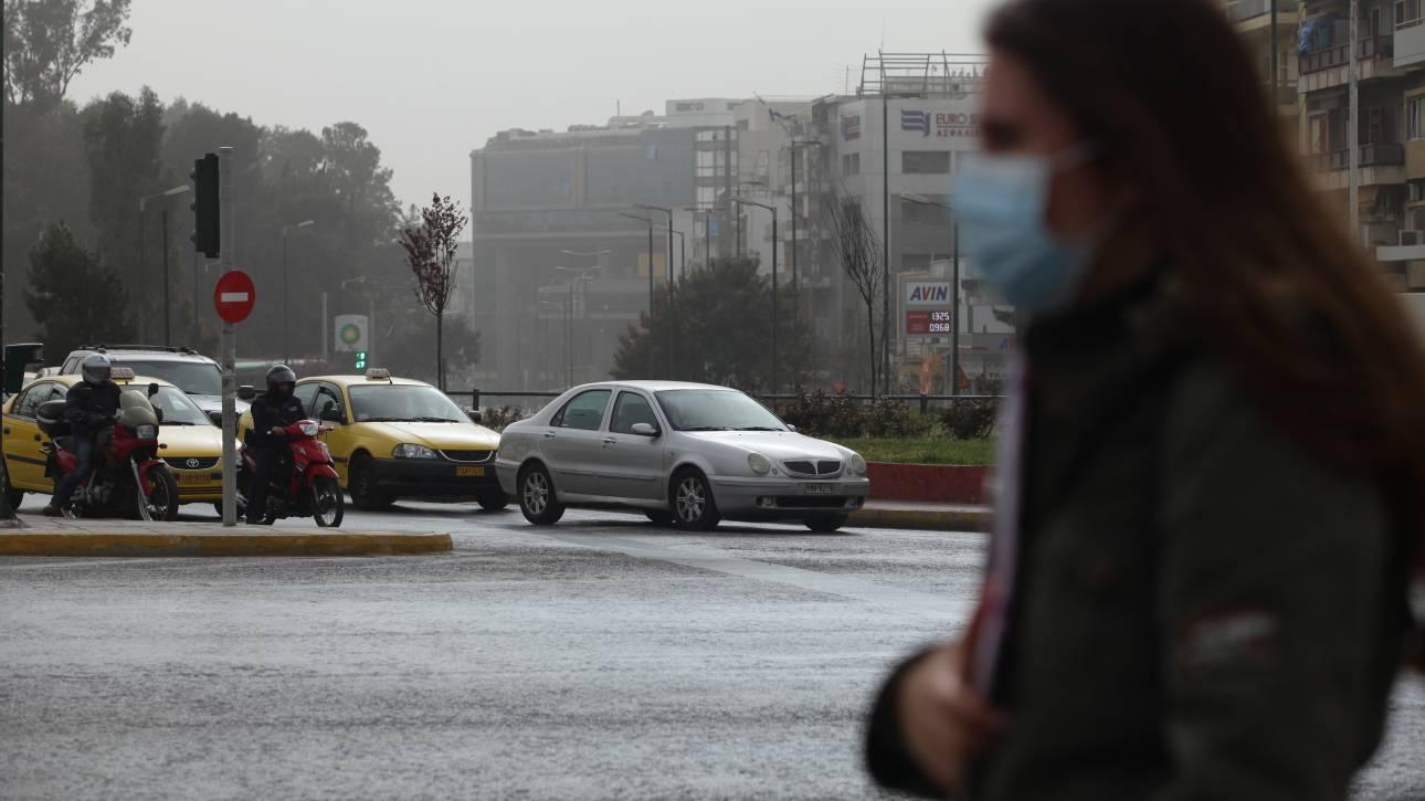 Η οικονομική κρίση επηρέασε την ατμοσφαιρική ρύπανση