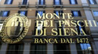 Ιταλικό δημοψήφισμα: Οι τράπεζες φοβούνται το αποτέλεσμα