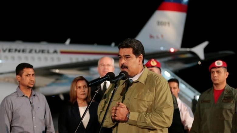 Φιντέλ Κάστρο: Αριστεροί ηγέτες φτάνουν στην Aβάνα