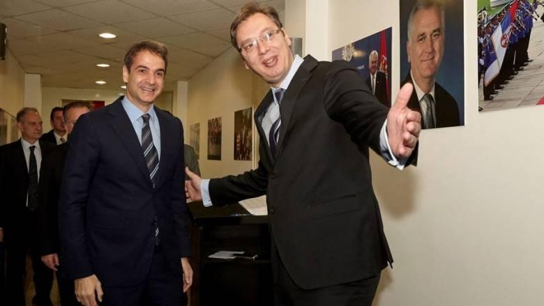 Κυρ. Μητσοτάκης: Παράγοντες σταθερότητας Ελλάδα-Σερβία