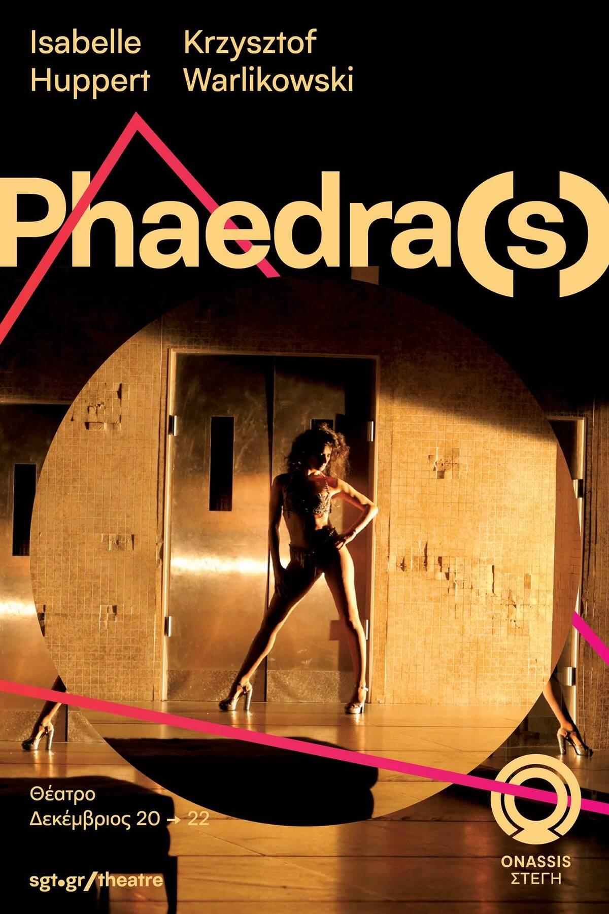Phaedras poster