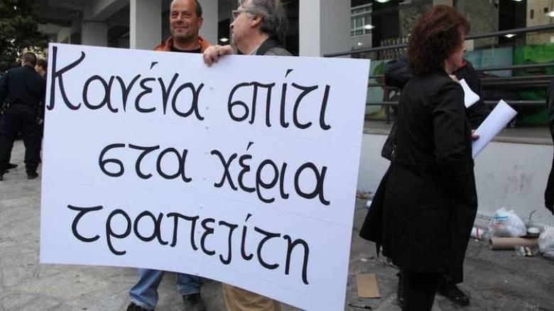 Ένταση στα δικαστήρια Θεσσαλονίκης για τους πλειστηριασμούς (vid)
