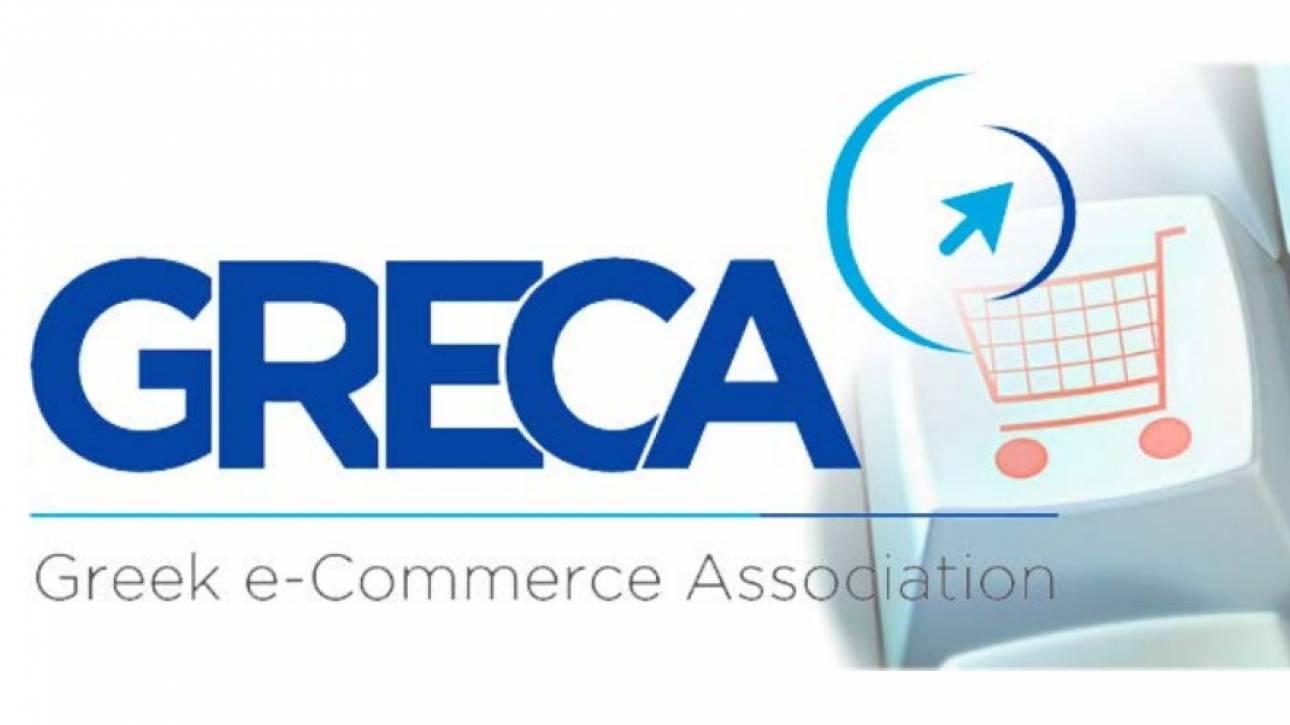 Ο GR.EC.A. λανσάρει το Σήμα Αξιοπιστίας (TRUSTMARK) του Ελληνικού eCommerce