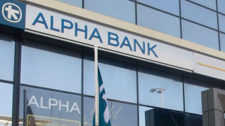 Κέρδη 22,2 εκατ. ευρώ για την Alpha Bank στο 9μηνο