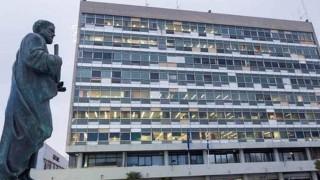 Τρεις πανεπιστημιακοί κατηγορούνται για κακοδιαχείριση στο ΑΠΘ