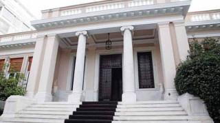 Κυβερνητικές πηγές: Ταξίδι με αυτοτελή πολιτική σημασία η επίσκεψη Τσίπρα στην Κούβα