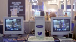 Taxisnet: Εκτός συστήματος οι παλιοί υπολογιστές