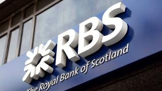 Κεφάλαια 2,5 δισ. δολαρίων αναζητά η Royal Bank of Scotland