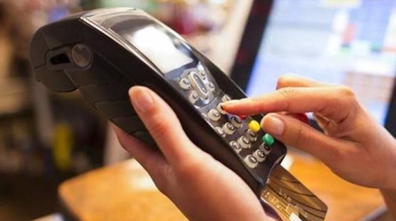 Οδεύει στη Βουλή το νομοσχέδιο για τις ηλεκτρονικές πληρωμές