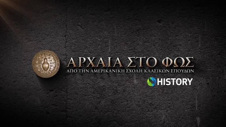 Οι ανασκαφές της Αρχαίας Αγοράς του 1933 για πρώτη φορά στην ελληνική τηλεόραση στο COSMOTE HISTORY
