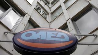 ΟΑΕΔ: Την Παρασκευή ξεκινούν οι υποδείξεις απόκτησης εργασιακής εμπειρίας για 10.000 ανέργους