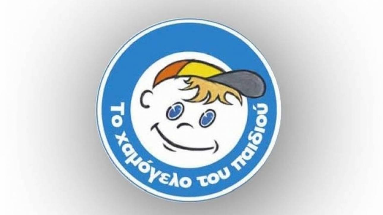 Τέλη κυκλοφορίας: Το «Χαμόγελο του Παιδιού» καλείται να πληρώσει 23.845,38 ευρώ