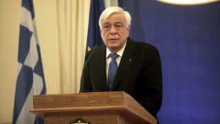 Πρ. Παυλόπουλος: Δεν υπάρχουν γκρίζες ζώνες στη Συνθήκη της Λωζάνης