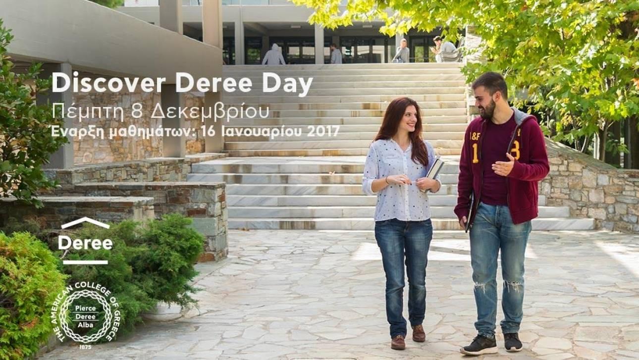 Ενημερωτική ημερίδα του Deree για υποψήφιους σπουδαστές και φοιτητές ΑΕΙ