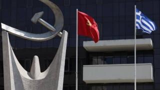 Υποκλοπές στον Περισσό καταγγέλλει το ΚΚΕ