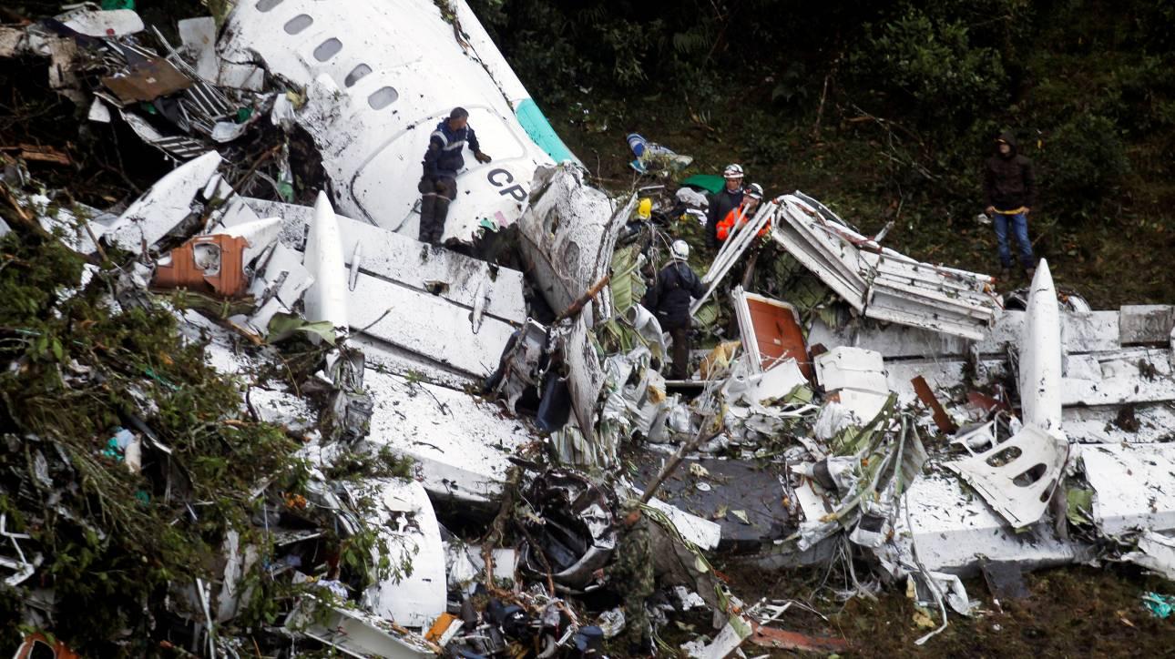 Κολομβία: Χωρίς καύσιμα το μοιραίο αεροσκάφος τη στιγμή της πρόσκρουσης