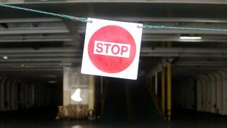 Απεργία ΠΝΟ: Δεμένα τα πλοία μέχρι την Κυριακή