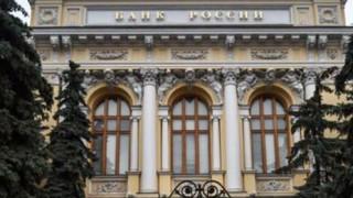 Ρωσία: Φόβοι για κυβερνοεπίθεση στις τράπεζες