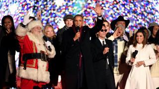 Η τελευταία φωταγώγηση χριστουγεννιάτικου δέντρου από τους Ομπάμα