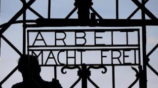 Βρέθηκε η πύλη του Νταχάου με την επιγραφή 'Arbeit macht frei'