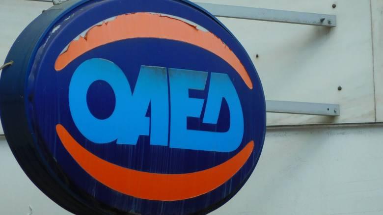 ΟΑΕΔ: Έναρξη προγράμματος επιχορήγησης επιχειρήσεων για 10.000 ανέργους