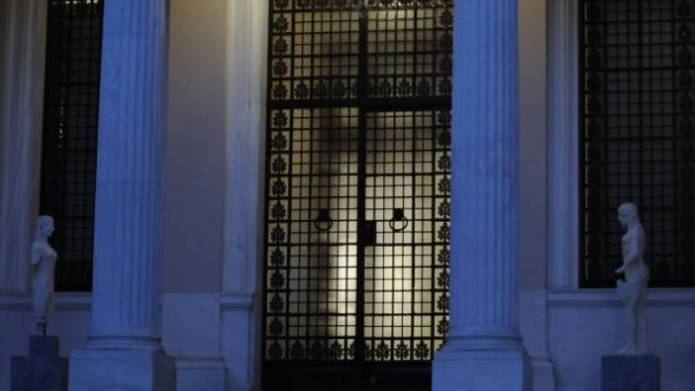 Μαξίμου: Με νοθεία ονειρεύεται να κυβερνήσει ο Κυρ. Μητσοτάκης
