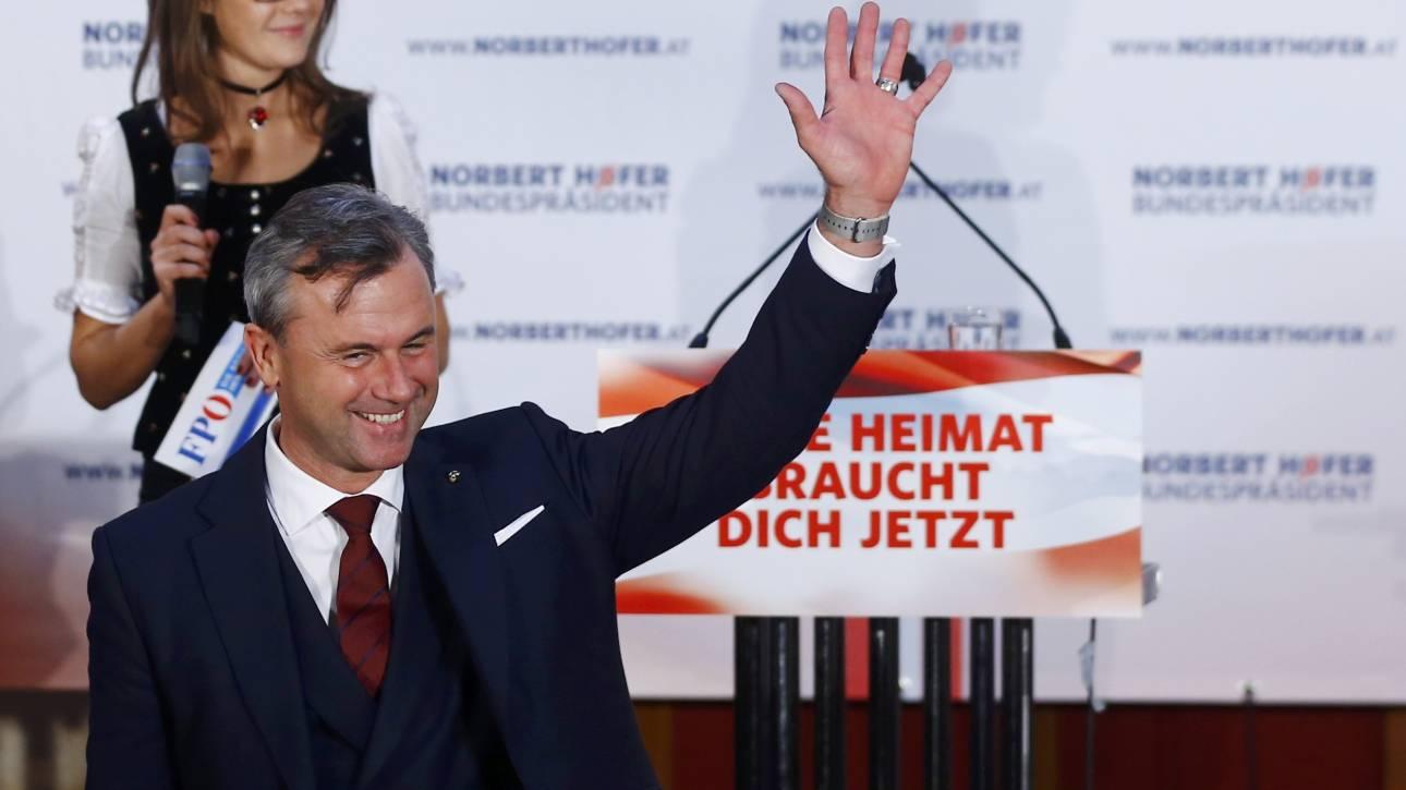 Αυστρία: η άκρα δεξιά προ των πυλών της Προεδρίας