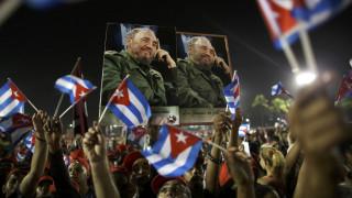 Ξεκίνησε η κηδεία του Φιντέλ Κάστρο