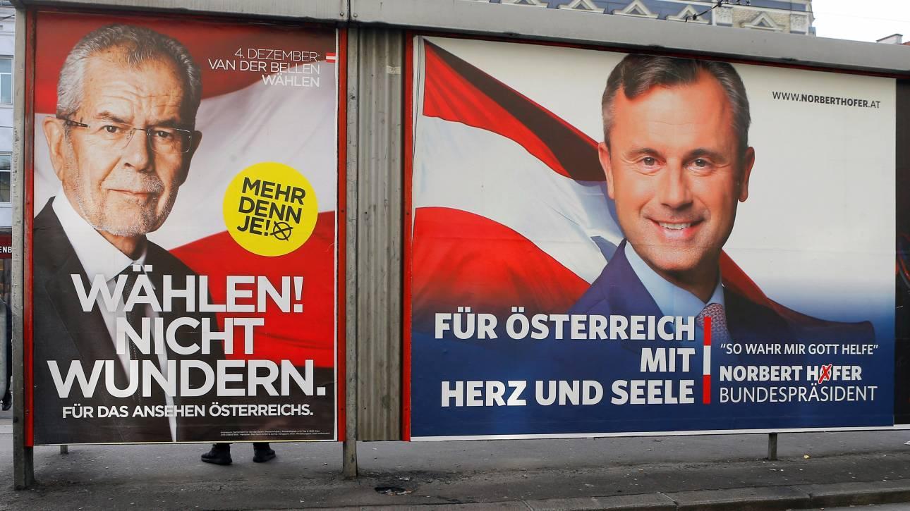 Εκλογές Αυστρία: Τα exit poll δείχνουν νικητή τον Βαν ντερ Μπέλεν