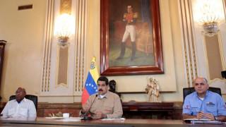 Βενεζουέλα: Ο Μαδούρο τυπώνει χαρτονομίσματα μεγαλύτερης αξίας
