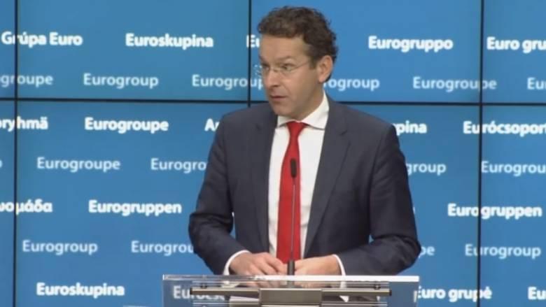 Το Eurogroup δίνει πρόσθετο χρόνο στην Ιταλία